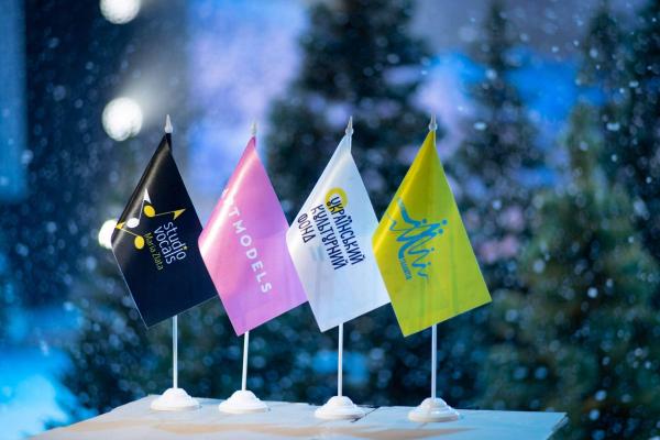 До Новорічних свят у Рівному зняли кіно «Різдвяні історії»