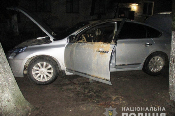На Рівненщині спалили автівку (ФОТО)
