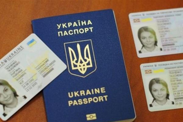 За оформлення паспорта рівняни платитимуть більше