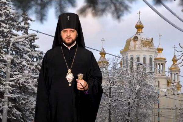 Архієпископ Рівненський і Острозький Іларіон привітав вірян з наступаючими святами (ВІДЕО)