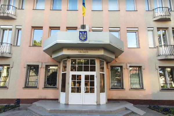 Верхівська сільська рада не приймала в комунальну власність гідроспоруду