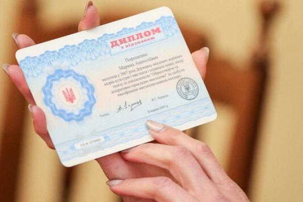 Рівненські випускники ВНЗ більше не отримуватимуть дипломів з відзнаками