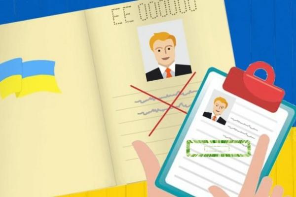 Жителі Рівненщини відтепер можуть змінювати не тільки своє прізвище, але й по батькові