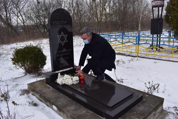 У місті Дубно вшанували пам'ять жертв Голокосту