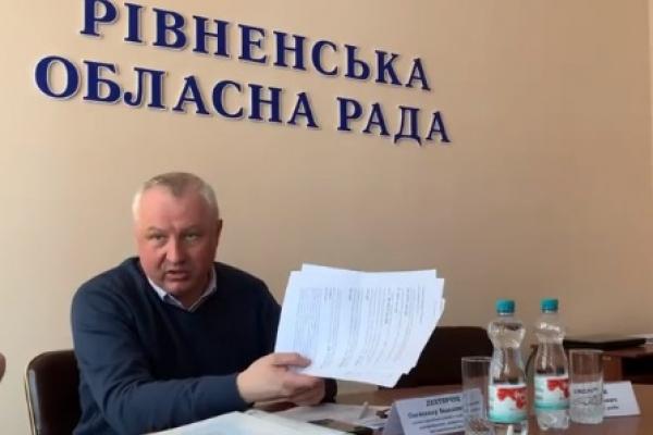Рівненська область у 2021 році має отримати 430,5 млн грн зі спецфонду держбюджету на дороги