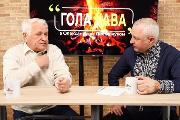 Засновник фермерського господарства Богдан Музика розповів свою історію успіху (ВІДЕО)