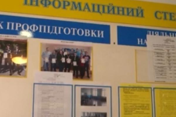 У Рівному управління поліції охорони шукає нових працівників (ВІДЕО)