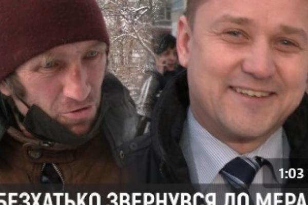 Безхатько просить мера Олександра Третяка повернути біотуалети (ВІДЕО)