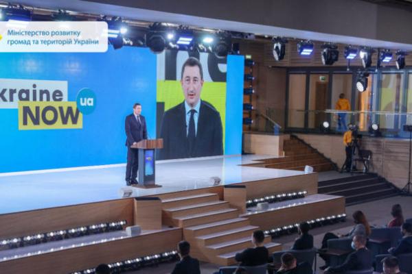 Як жителям Рівненщини платити за комуналку на 50% менше?