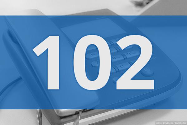 На Рівненщині на спецлінію 102 надійшло майже 253 тисячі викликів