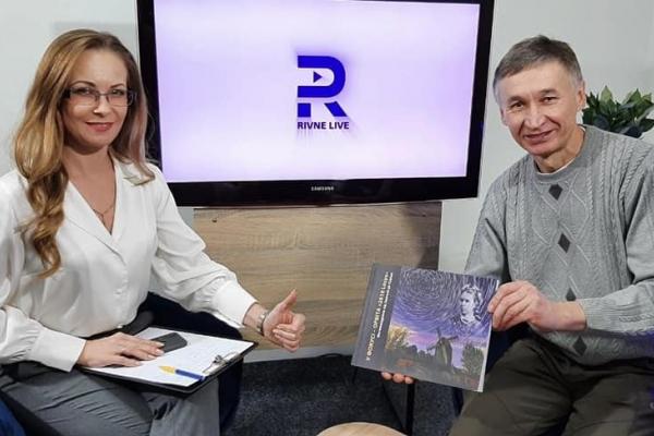Рівненський фотохудожник реалізував новий проєкт «Фотомандрівка від Звягеля до Сурамі» (ВІДЕО)