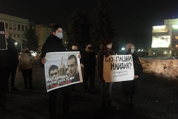 У Рівному влаштували акцію на підтримку Сергія Стерненка (ФОТО)