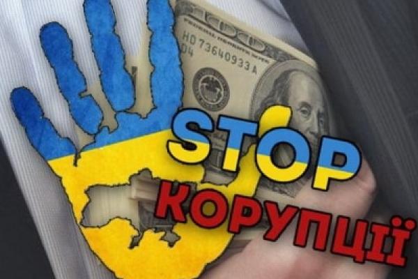 Громадам Рівненщини завдали збитків на понад два мільйони гривень