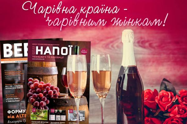 Чарівна країна – чарівним жінкам: Винний клуб «Галерея» збирає в Рівномувиноманів і винолюбів на «грузинську» вечірку
