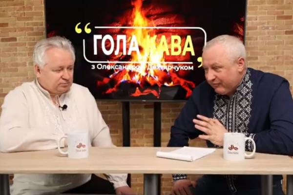 Олександр Конончук розповів про ГО «Товариство сприяння обороні України» (ВІДЕО)