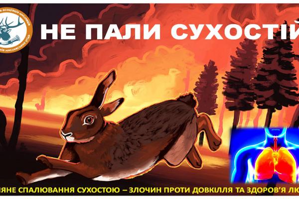 Верховна Рада України ухвалила нові закони з метою збереження довкілля