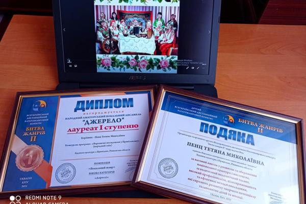 Виконавці з Рівненщини стали кращими у Всеукраїнському конкурсі (Відео)