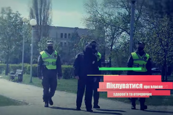 Рік карантину в Україні: чи буде життя після пандемії таким, як раніше? (ВІДЕО)