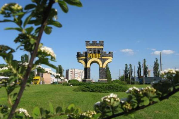 Рівненщина посіла 3 місце в рейтингу соціально-економічного розвитку областей України