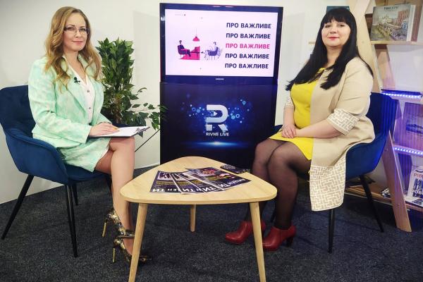 Проєкти «Рівне Фантастичне» та «АкценТИ» матимуть продовження, - Людмила Стасюк (ВІДЕО)