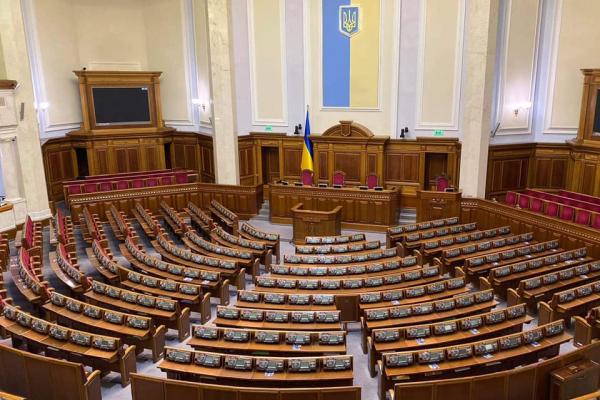 Пленарні засідання Верховної Ради відкладають на три тижні