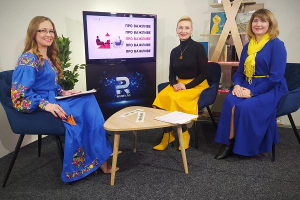 На Рівненщині презентували унікальний проєкт «Етноосвіта» (ВІДЕО)