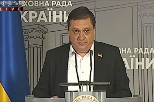 Про екологічну ситуацію у Клевані заявили на брифінгу у Верховній Раді України