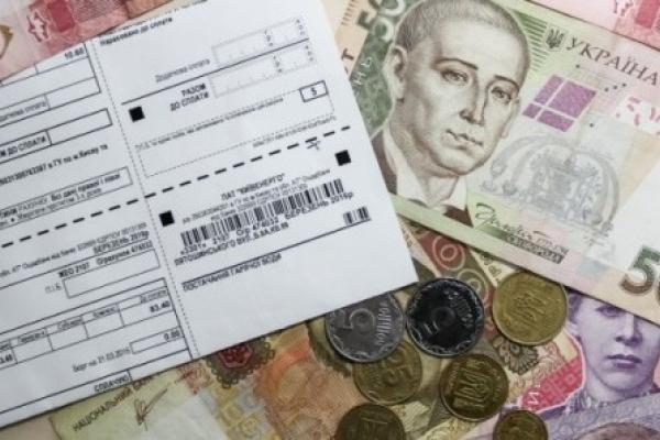 Мешканці Рівненщини заборгували за комуналку майже мільярд гривень