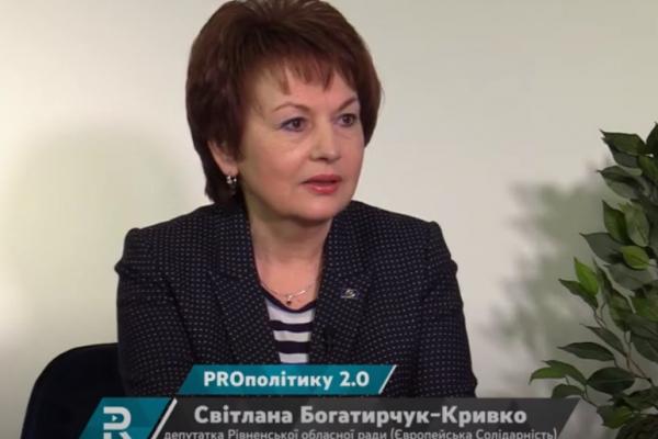 Депутатка Рівненської обласної ради розповіла про гендер, хлопчиків у вузьких штанах, технології та виборців (ВІДЕО)