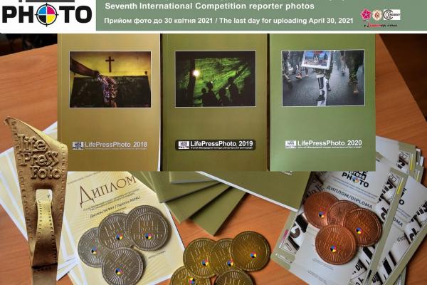 Рівняни можуть взяти участь у Міжнародному конкурсі репортерської фотографіії