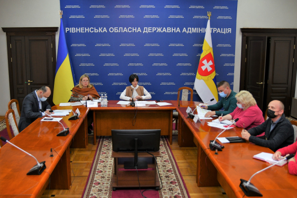 На Рівненщині державне майно ЦНАПів передадуть територіальним громадам