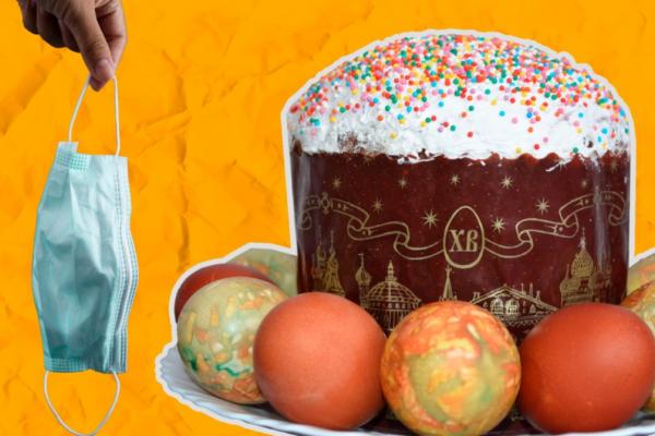 На Великдень у Рівненській області посилять карантин