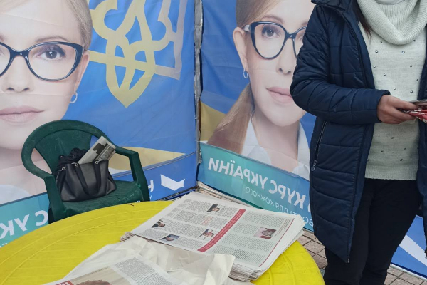 Мешканці Рівненщини отримали газету «Вечірні вісті»