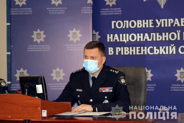 У поліції Рівненщини представили нових керівників