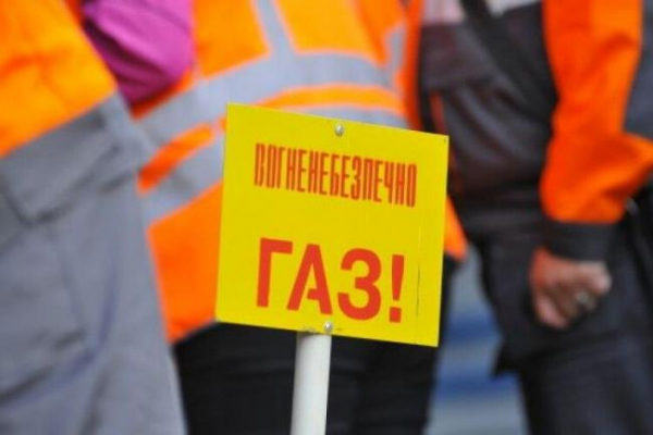 У семи селах і місті на Рівненщині відключатимуть газ