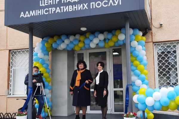 На Рівненщині розпочали роботу чотири Центри надання адмінпослуг