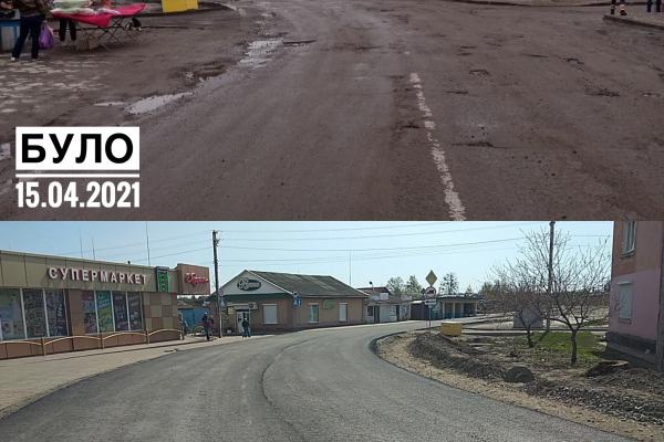 У Клесові відновлюють 3,5 км дороги