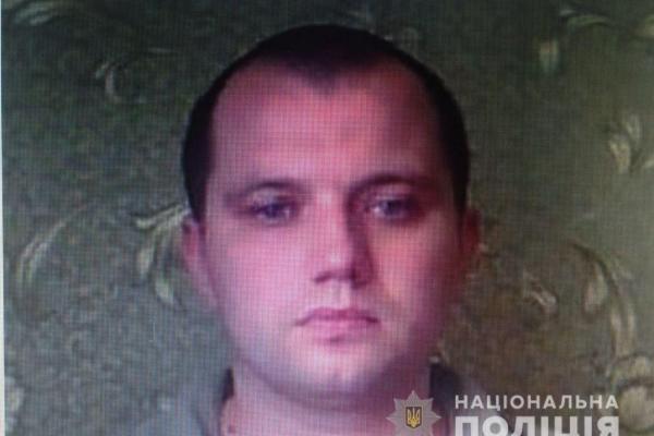 Поліцейські розшукують підозрюваного у розбійному нападі (ФОТО)