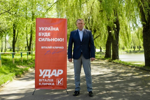 В Україні офіційно відзначають день Європи