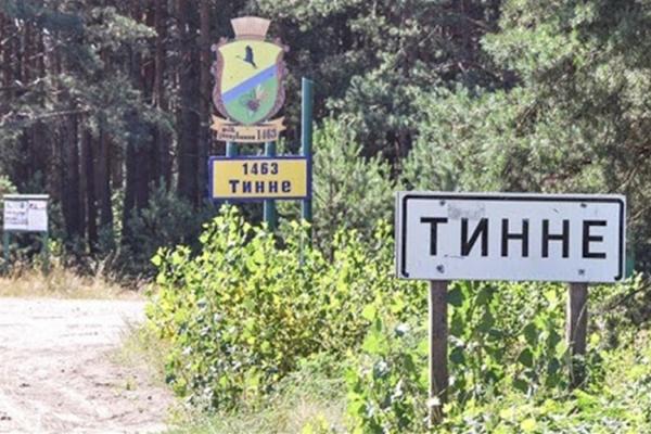 Чоловіка, якого декілька днів розшукували на Сарненщині, знайшли мертвим