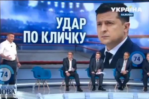 Кличко відповів Зеленському на звинувачення (ВІДЕО)