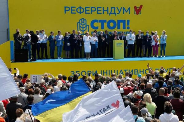 В Україні ініціюють референдум проти розпродажу землі