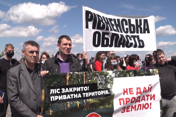 Рівненська «Батьківщина» - проти продажу землі (ВІДЕО)