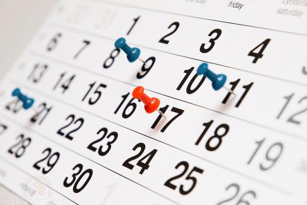 Скільки вихідних днів будуть мати рівняни у червні?