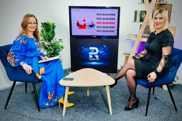 Культура, туризм, нові проєкти та впровадження цифрових технологій на Рівненщині (ВІДЕО)