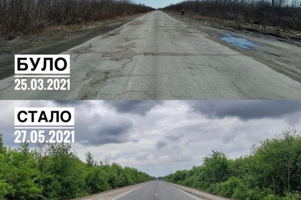 Автодорогу Дерманка-Корець відремонтовано