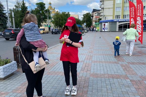 Рівненські «УДАРівці» відзначили День захисту дітей (ВІДЕО)