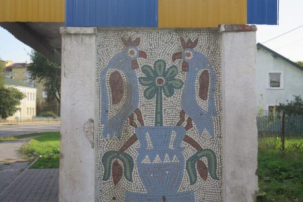На Рівненщині відновлять унікальні мозаїчні зупинки