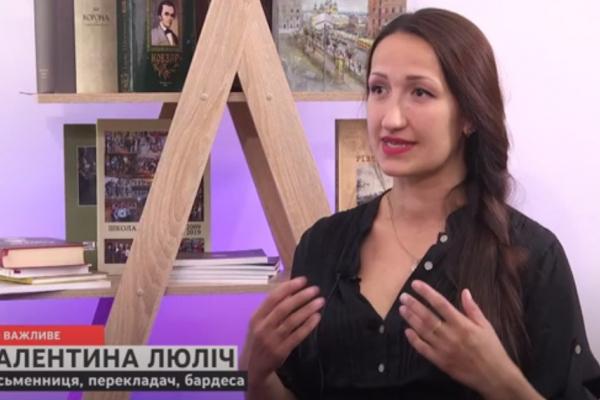 Рівненська письменниця Валентина Люліч створила Клуб авторської пісні (ВІДЕО)