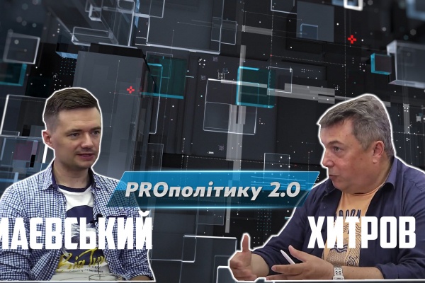 Команда «УДАРУ Віталія Кличка» на Рівненщині продовжує оновлюватися (ВІДЕО)